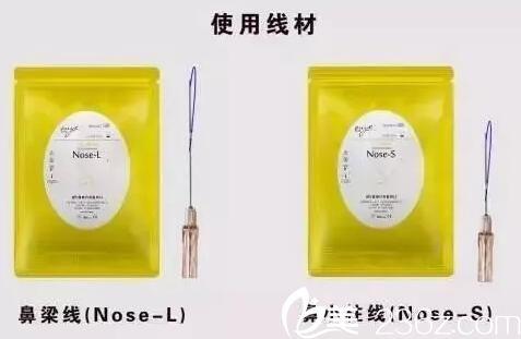 线雕隆鼻所使用的线材