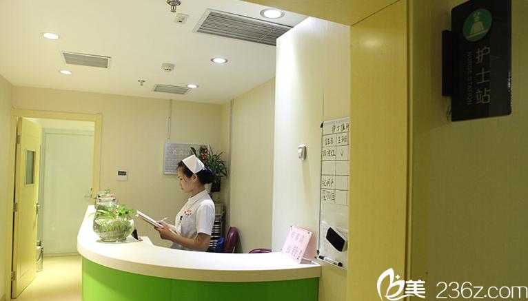 煤炭总医院整形美容科护士站