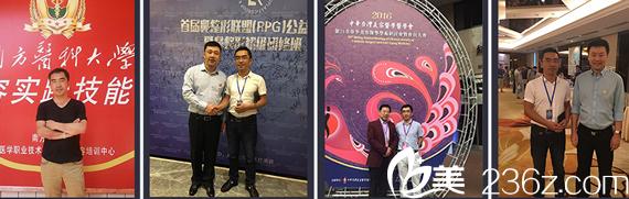 刘中国参加学术交流会议