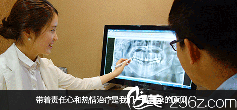 韩国齐娥牙科医院术前仔细检查咨询