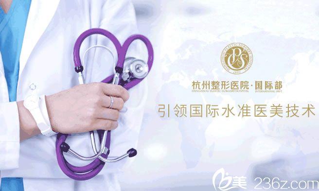 杭州爱琴海医疗美容中心专家团队