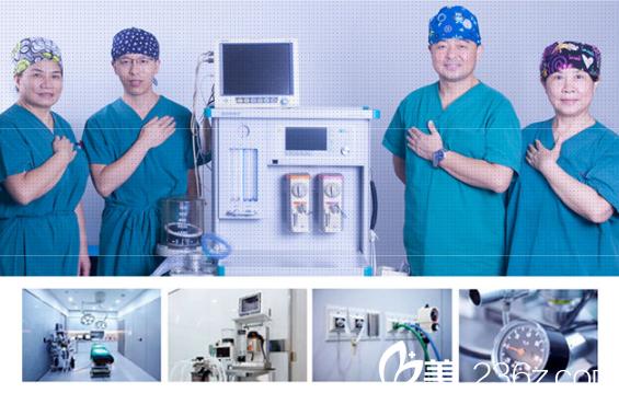 桂林时光(美莱)整形医院麻醉系统