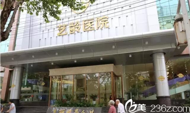 武汉艺龄整形医院外观环境