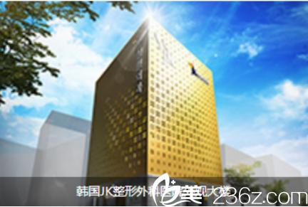 北京整形外科排名_韩国jk整形外科医院