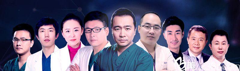 沧州美神众多知名专家团队