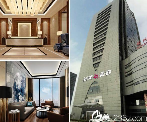 杭州甄美整形美容环境