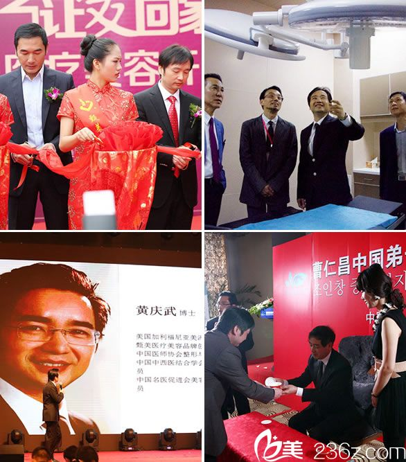 杭州甄美整形医院的发展历史