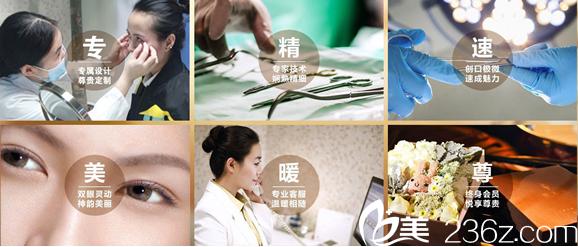 自贡尚美医疗美容医院服务