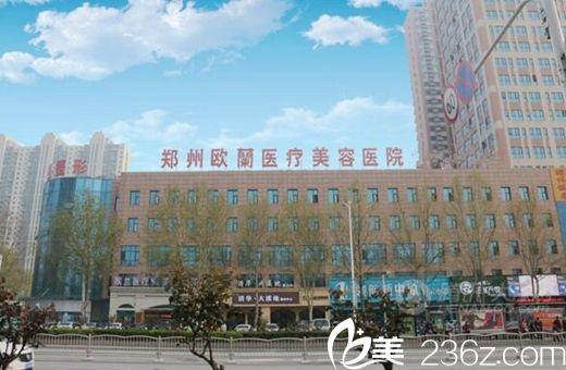 郑州欧兰医疗美容医院外景