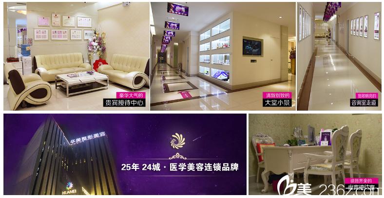 桂林华美整形医院内部环境图