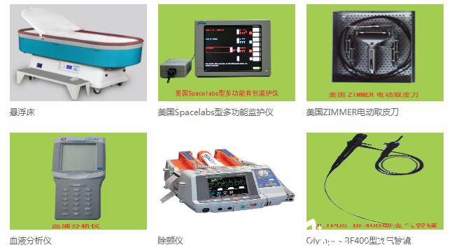 桂林181医院整形美容科设备展示