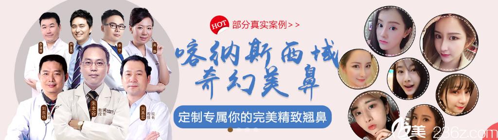 南宁韩成(韩国)故事整形医院专家及案例