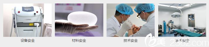 2桂林叶氏嘉美整形医院安全系统