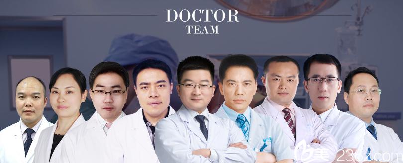 柳州华美整形医院专家团队