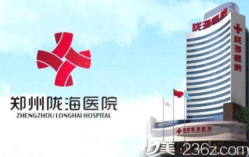 郑州陇海医院外景