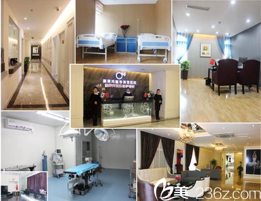 蚌埠东方美莱坞医疗美容医院环境