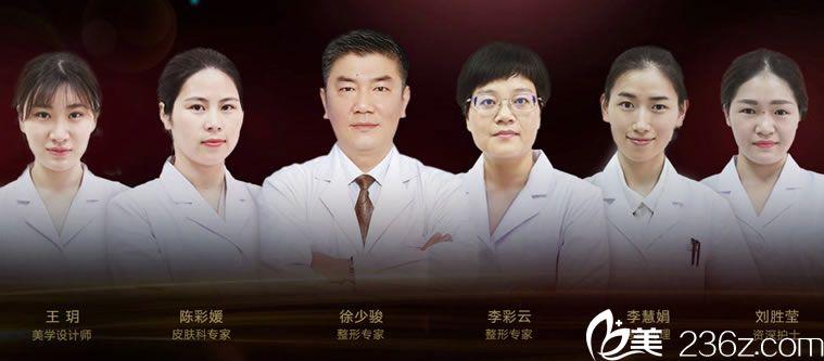 杭州悦可医疗整形专家团队