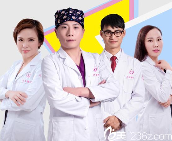 南宁邢文明医疗美容(达美整形医院)医生团队