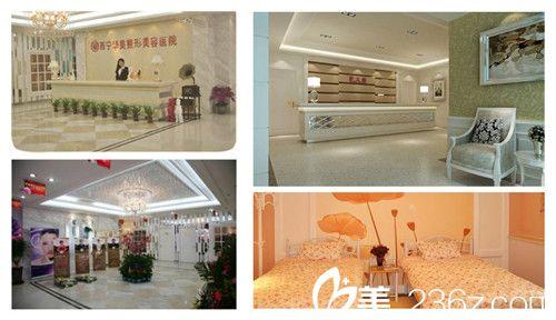 环境优雅的西宁华美整形医院
