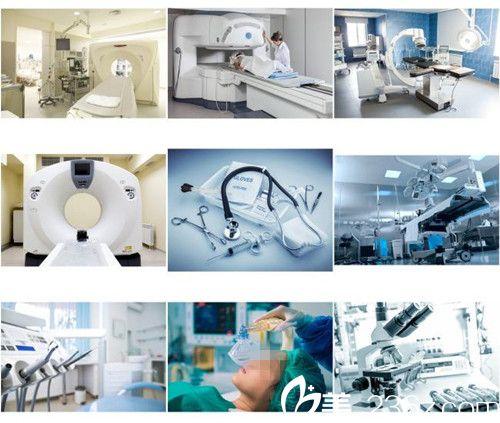 西宁华美齐全的医疗设备
