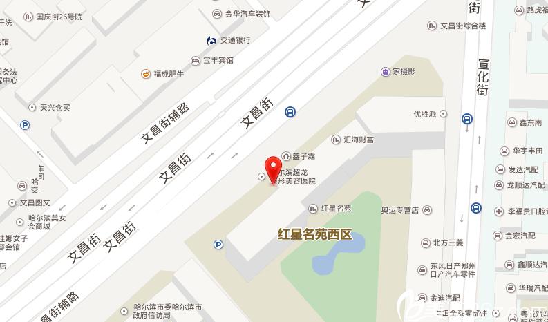 哈尔滨超龙医疗整形医院地理位置