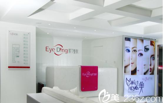 探秘:西安叶子医疗美容医院朱健康的多面人生