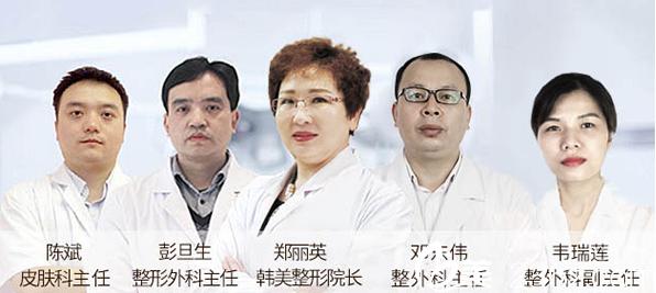 南充韩美整形美容医院环境医生