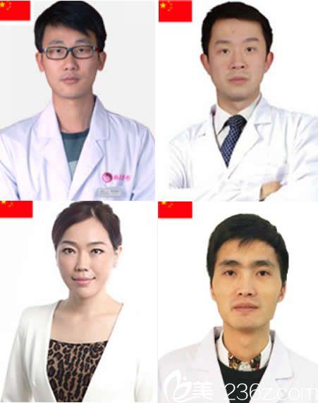 兰州韩美医院整形医生