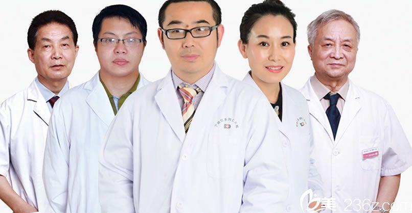 宁波同仁医院整形科医生团队