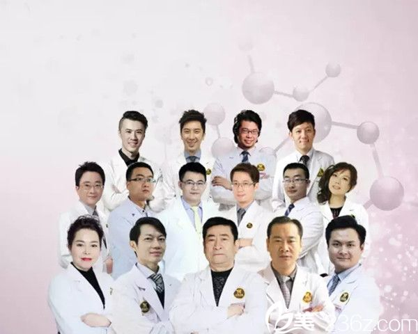 青海米澜之星整形美容医院专家团队
