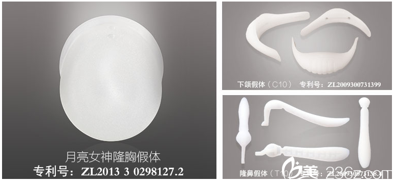 广州博仕整形专利材料图片