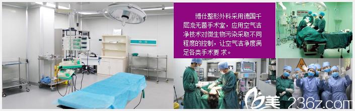 广州博仕整形医院手术室