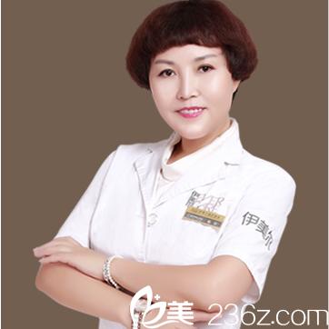 沈阳伊美尔医疗美容医院赵欣院长