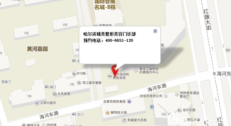 哈尔滨臻美整形医院地理位置