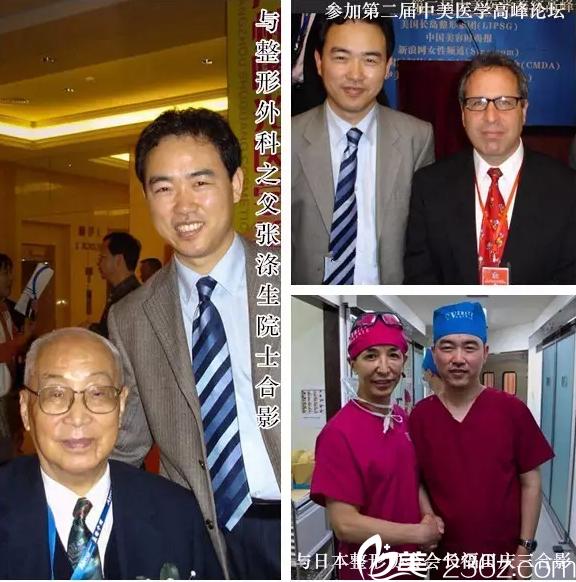 巫文云多次参加国际整形峰会与交流活动