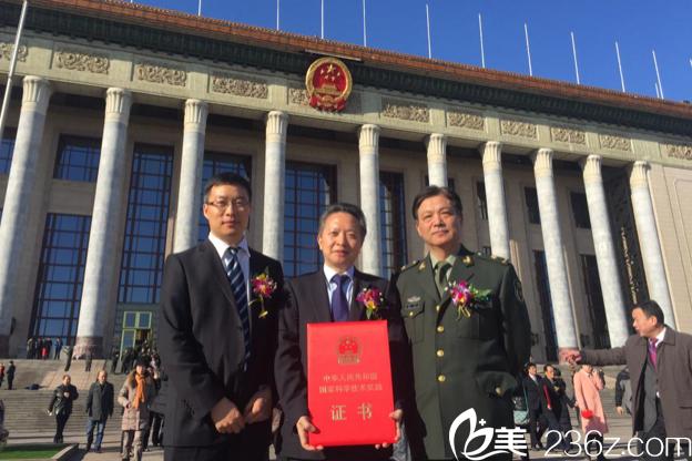 附属九院李青峰课题组项目获2016年度国家科技进步奖