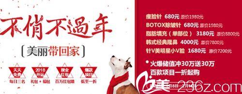 南宁爱思特2018新年整形优惠价格表公开 韩式经典隆鼻仅需4000元
