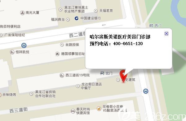 哈尔滨斯美诺医疗美容门诊地理位置