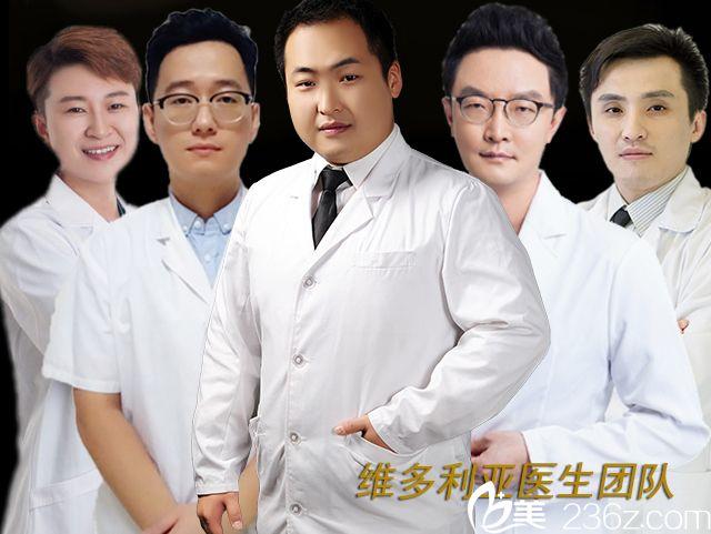 邯郸维多利亚医师团队