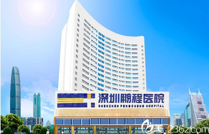 深圳鹏程医院大楼