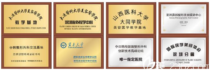 深圳鹏程荣誉证书展示
