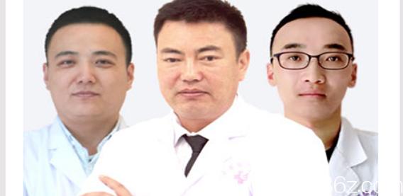 安徽亳州华美整形美容医师团队