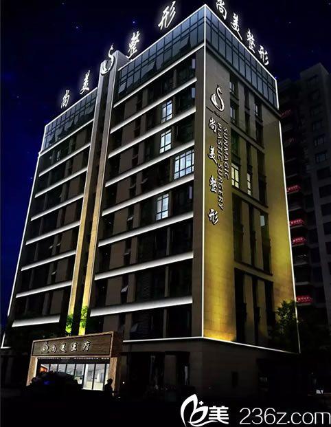 宁波尚美整形过新年拼新颜 2018年新春整形省钱攻略