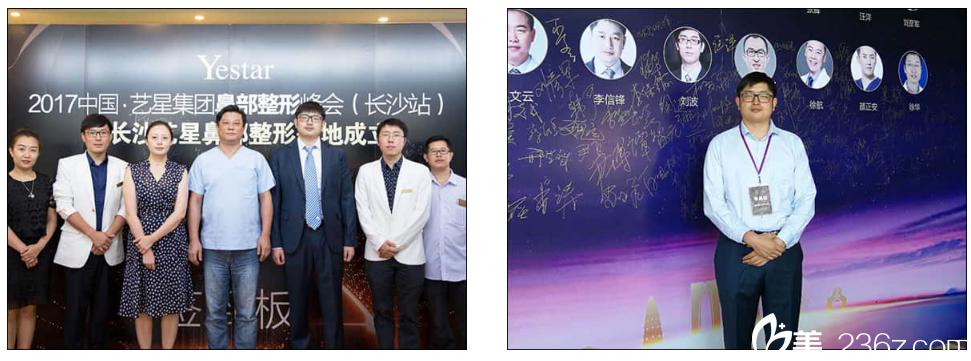 赵海波医生参与鼻整形交流培训