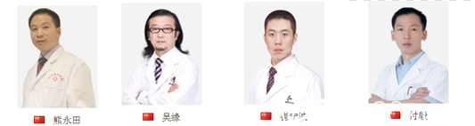 合肥红妆整形医院专家团队