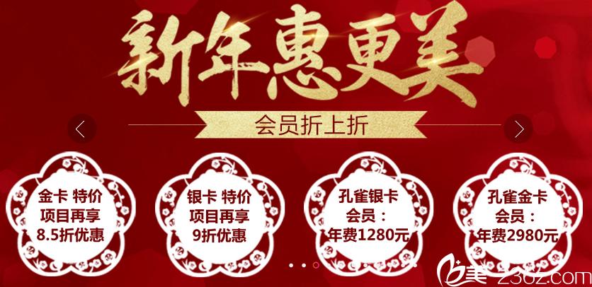 2018新年前到南京亚韩整形变美 玻尿酸瘦脸针均18元