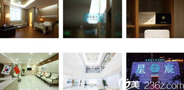 重庆星宸整形美容医院环境