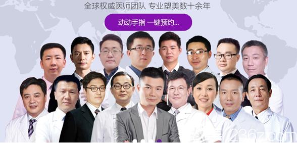 泸州紫荆杨氏整形美容医院医生团
