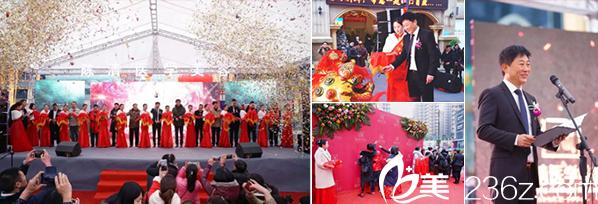 泸州陈清医学美容医院世纪总店开业