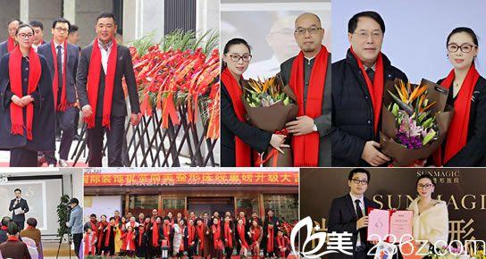 宁波尚美2017重装升级开业